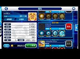 Digimon Linkz Evolution Chart Digimon Linkz Evolution Leomon To Panjyamon Evolution