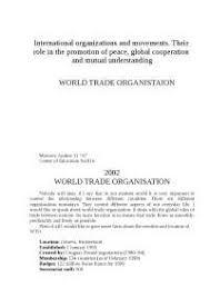 world trade organisation реферат по экономике на английском языке  world trade organisation реферат по экономике на английском языке скачать бесплатно international economy relationship aspects market