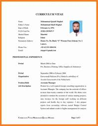 New Cv Format In Sri Lanka 2018 Resume Templates Design For Job