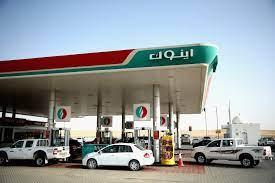 الإمارات: رفع أسعار البنزين في أغسطس المقبل - CNN Arabic