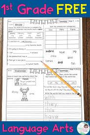 3336 Best Kindergarten And First Grade