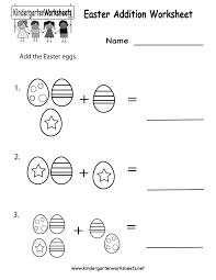 Easter Printables Kindergarten Easter Addition Worksheet