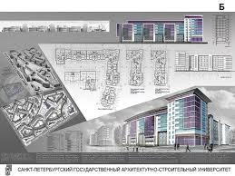 Санкт Петербургский государственный архитектурно строительный  Санкт Петербургский государственный архитектурно строительный университет