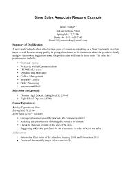 Sample Resume Retail S Associate No Experience Sample Store