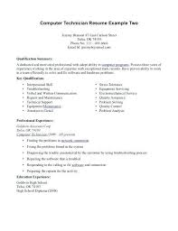 Computer Network Technician Resume Sample Resume Of Computer