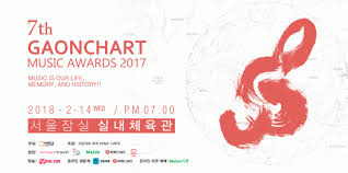 How To Watch Gaon Chart Music Awards 2018 Online Via Live