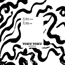Toku Toku アート音楽演劇映画ファッションのイベント情報