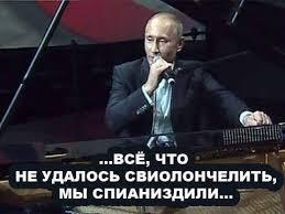 Вопрос ответственности российского руководства за оккупацию Крыма – открыт, - в МИД Украины ответили Путину - Цензор.НЕТ 1766