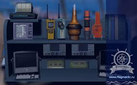 Профессиональная подготовка оператора ГМССБ для продления диплома  Профессиональная подготовка оператора ГМССБ для продления диплома с полным сроком подготовки