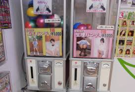 Japan Underwear Vending Machines Extraordinary Japanese Love For Vending Machines A Brief History Japan Powered