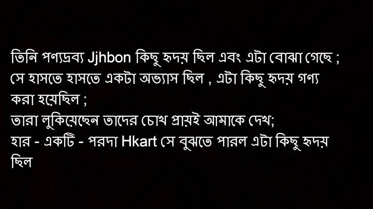 breakup shayari for girlfriend bengali
