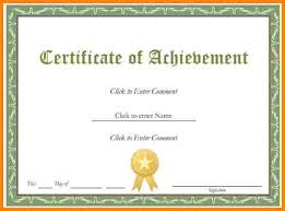 Microsoft Word Certificate Templates award templates microsoft word microsoft word award certificate 22