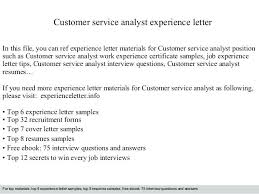 customer support interview questions suren drummer info customer support interview questions essay questions on customer service tech support interview questions and answers for