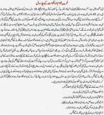 poverty in pakistan essay wwwgxartorg effects of policy on poverty in  economics essayncea essay questions level english mla style essays