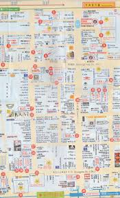 California Pizza Kitchen Palm Beach Gardens 17 Best Ideas About Singapore Map On Pinterest East Asia Map