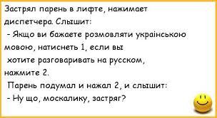 Проєкт, пів години, мітологія, - Інститут мовознавства оприлюднив новий український правопис - Цензор.НЕТ 4176