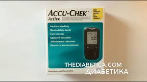 <b>Глюкометр</b> Акку Чек Актив (<b>Accu Chek Active</b>) описание ...