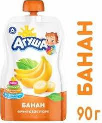 Купить <b>Пюре Агуша</b>, цена на <b>Пюре Агуша</b> с доставкой на дом в ...