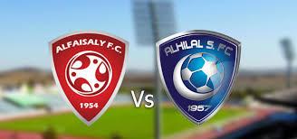 مشاهدة مباراة الهلال والفيصلي بث مباشر بتاريخ 01-03-2019 الدوري السعودي