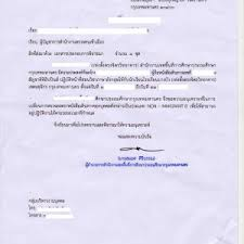Recommendation Letter For Visa Application Recommendation Letter Sample For Visa Application New Best Ideas For