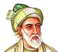 Image result for قاانی شیرازی
