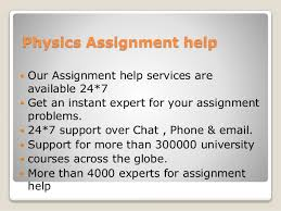 physics assignment help more than 4000 experts for assignment help 13