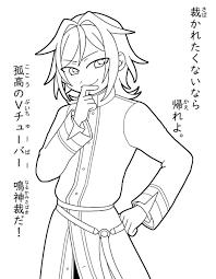 Aruku On Twitter この子供向けアニメのライバルが言いそうなチープ