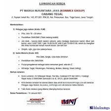 Lowongan kerja karyawan/ti laundry first cirebon. Lowongan Kerja Di Batang Jawa Tengah Mei 2021