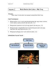 Sebuah genre dapat didefinisikan oleh teknik musik, gaya, konteks, dan tema musik. Mak Yong