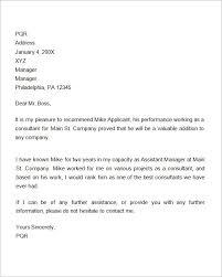 Reference Letter Job Sample Letter Of Reference