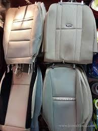 j m global car accessories kuwait