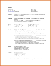Second Job Resume Examples Memo Example