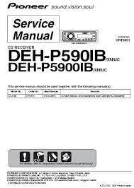 pioneer deh p590ib car audio systems Pioneer Deh P5900ib Wiring Diagram customer reviews pioneer deh p590ib in dash cd pioneer deh-p59001b wiring diagram
