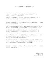 須賀 勇太 At Wy821h Twitter