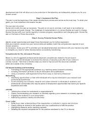 career goals and aspirations essay hammer self cf career goals and aspirations essay