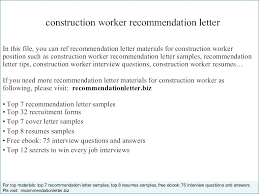 Sample Construction Cover Letters Cover Letter Construction Worker Letter Giftwatches Co