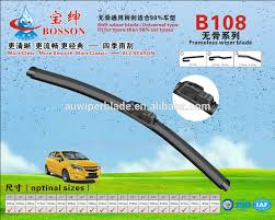 Reflex Wiper Blades Size Chart Colored Windshield Wiper Blade Frame Wiper Blade Alibaba India Wiper Blade Blade Wiper Buy Reflex Wiper Blade Double Blade Wipers Wiper Blade Refill