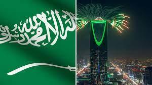 اختبار السعودية سيكشف معلوماتكم عنها! قوموا به احتفالا بيومها الوطني - حزر  فزر : حزر فزر