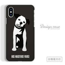 楽天市場iphonex シュールの通販