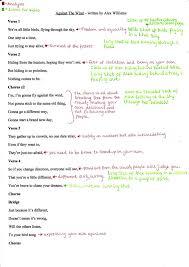 a essay on leadership eid