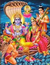Bhagwan Ka Photo Downloading ...