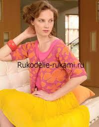 Вязание спицами:Жакеты