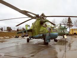 Вертолет МИ Герой афганской войны Авиационная техника х  Авиационная техника 70 х 80 х годов