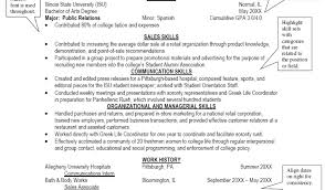 Child Care Provider Resume Child Care Resume Template Australia Krida 61