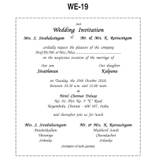 hindu wedding invitation cards matter in english choice image performa of invitation card in english hindi age wedding performa of invitation card