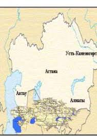 Казахстан реферат по географии скачать бесплатно положение  Казахстан реферат по географии скачать бесплатно положение природные условия демография экономика Рельеф Арабские Эмираты залив Ирак