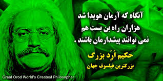 Image result for صخا