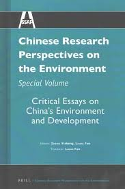 best world environment day essay ideas save chinese research perspectives on the environment critical essays on s environment and development