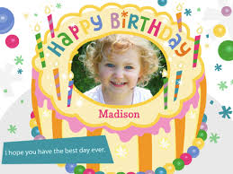 card maker template birthday card maker online birthday greeting card with photo insert