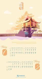 calendar 2017 design inspiration 2